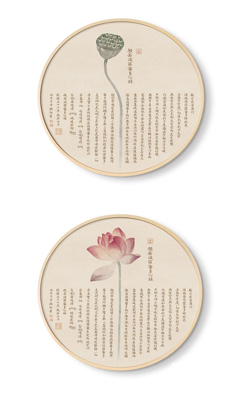 Tranh đẹp hoa sen mới nhất 2020